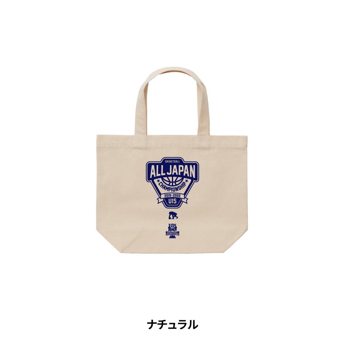 【全国U15限定】TOTE BAG (S) ナチュラル