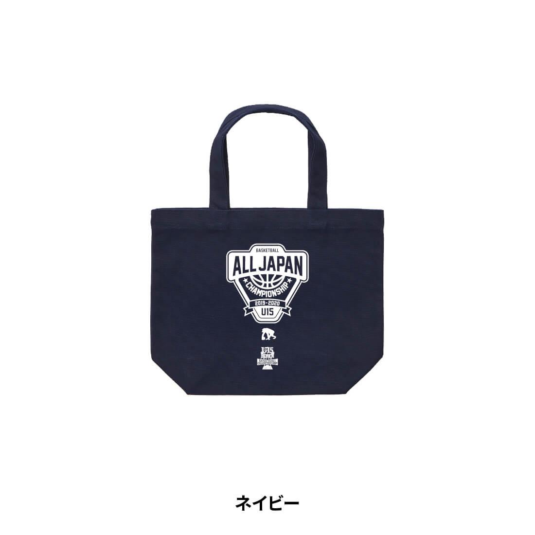 【全国U15限定】TOTE BAG (S) ネイビー