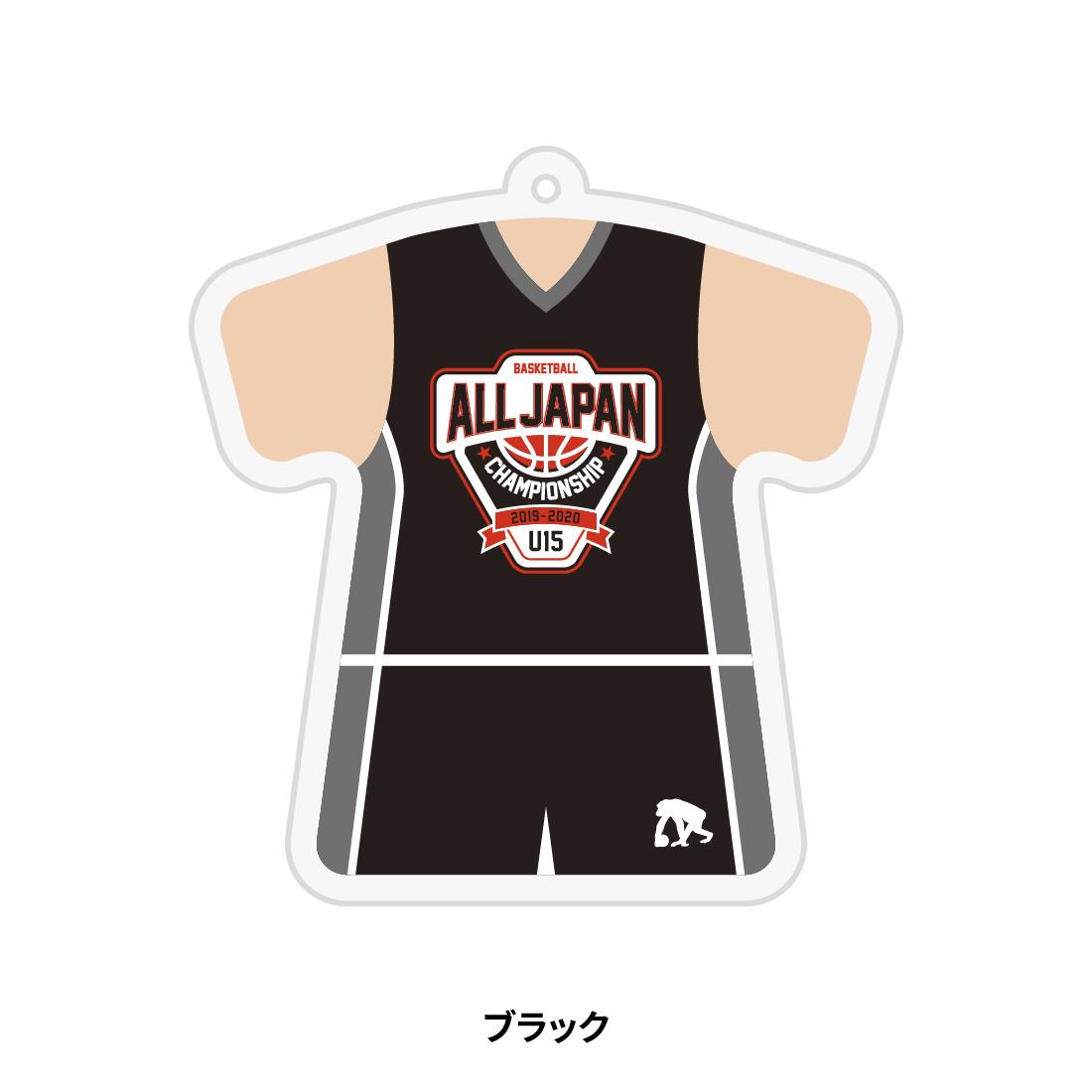【全国U15】ユニフォームキーホルダー ブラック