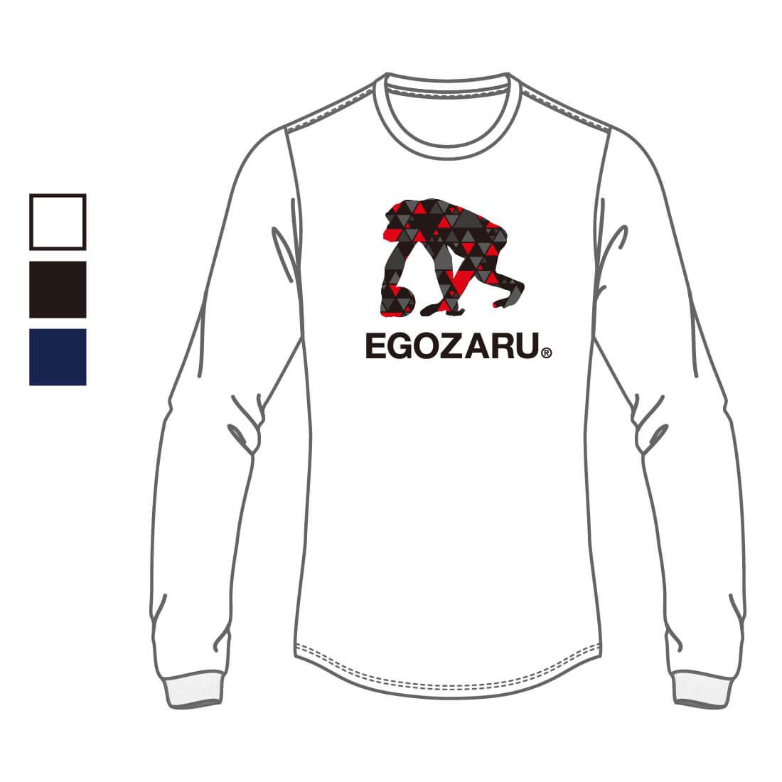 【全国U15限定】EGOZARU LOGO LONG T-SHIRTS B