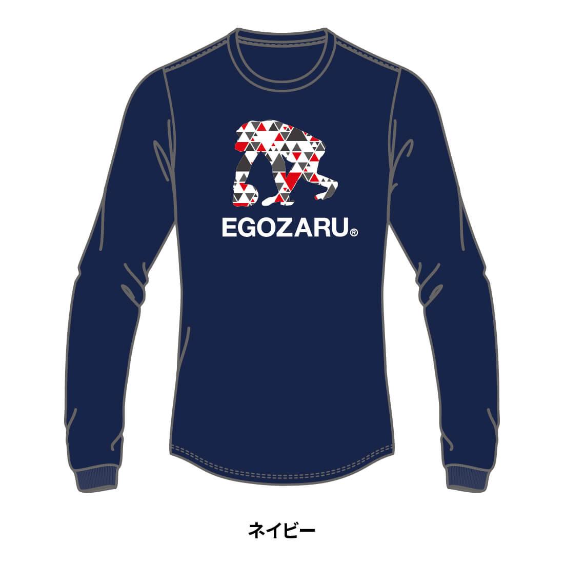 【全国U15限定】EGOZARU LOGO LONG T-SHIRTS B ネイビー