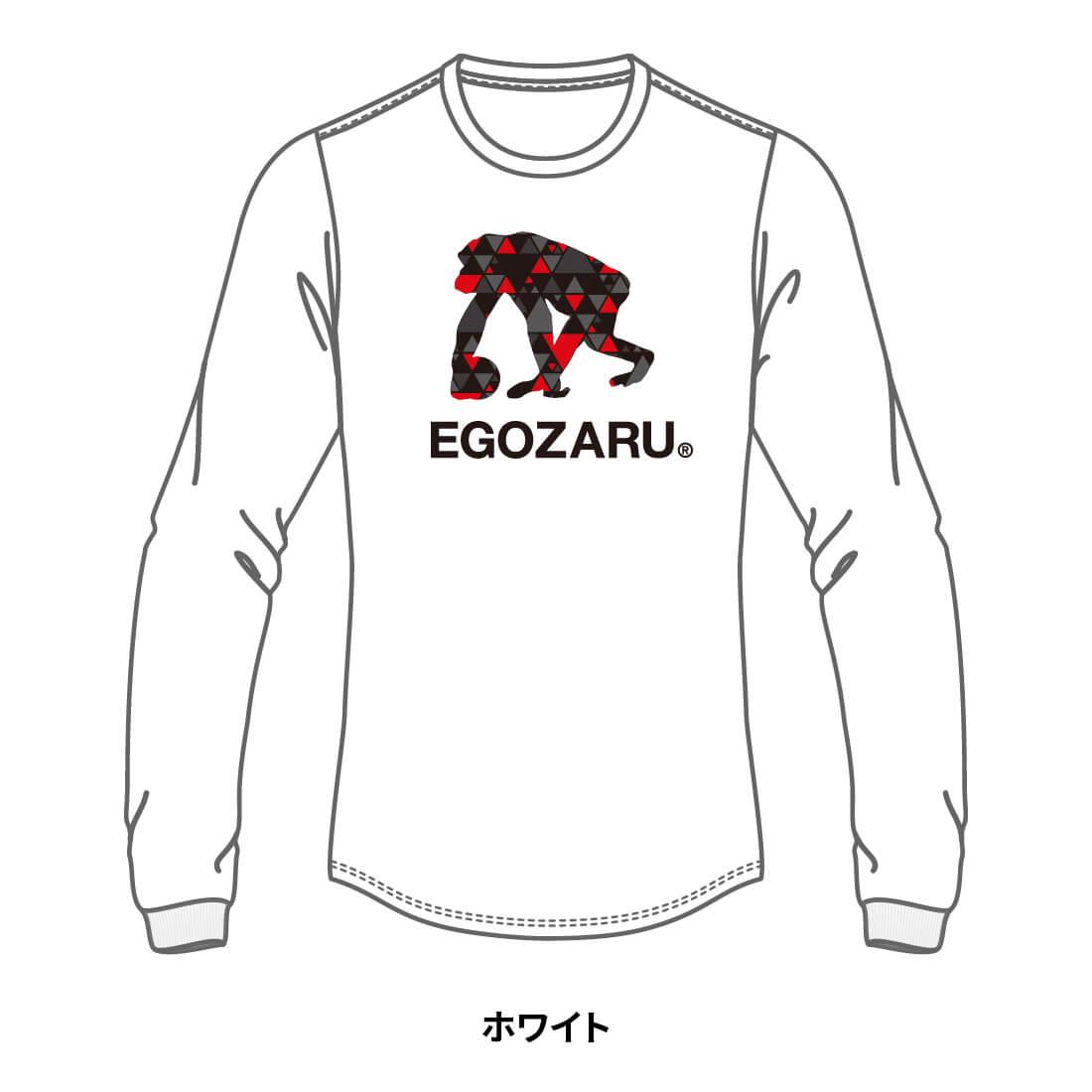 【全国U15限定】EGOZARU LOGO LONG T-SHIRTS B ホワイト