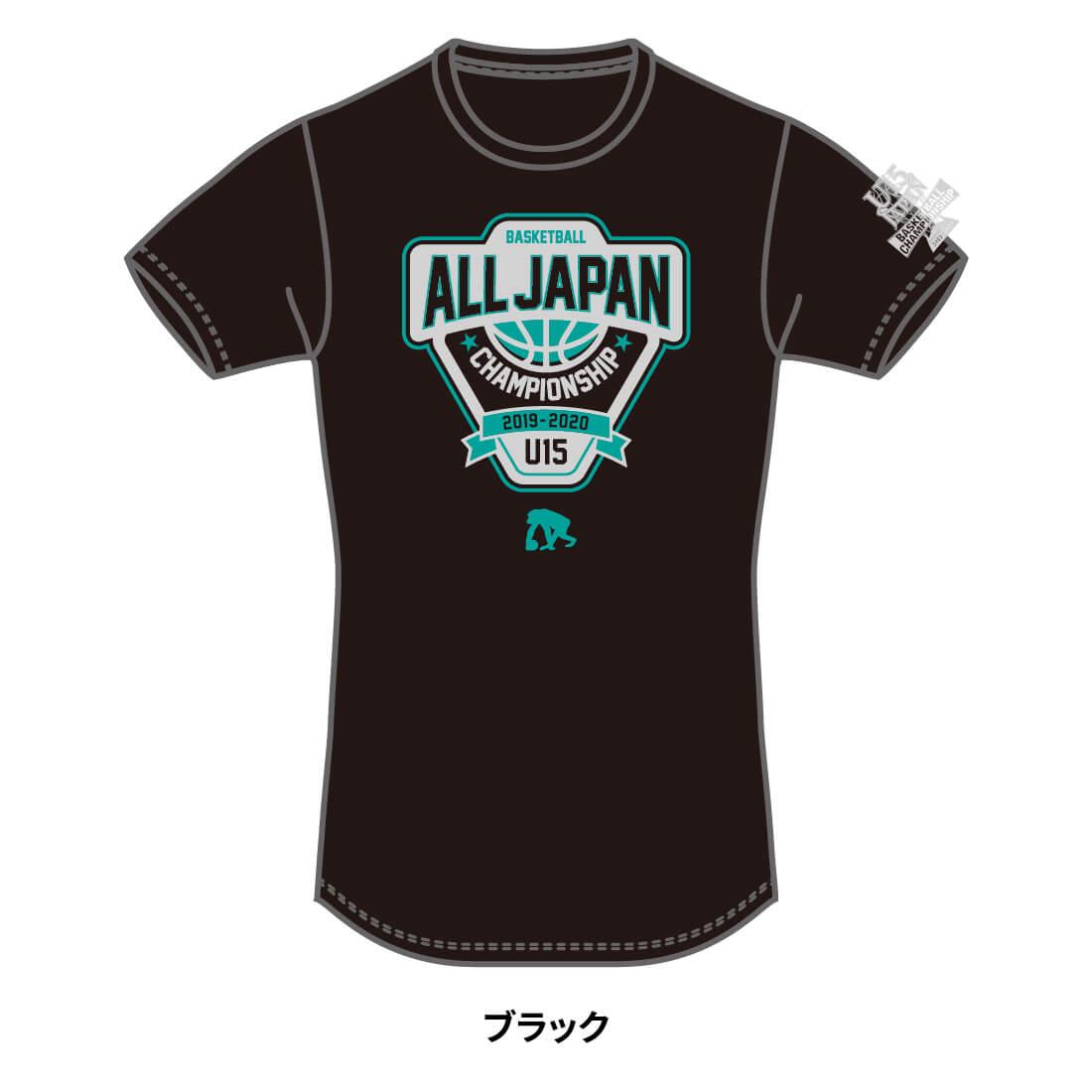 【全国U15限定】EGOZARU T-SHIRTS A ブラック