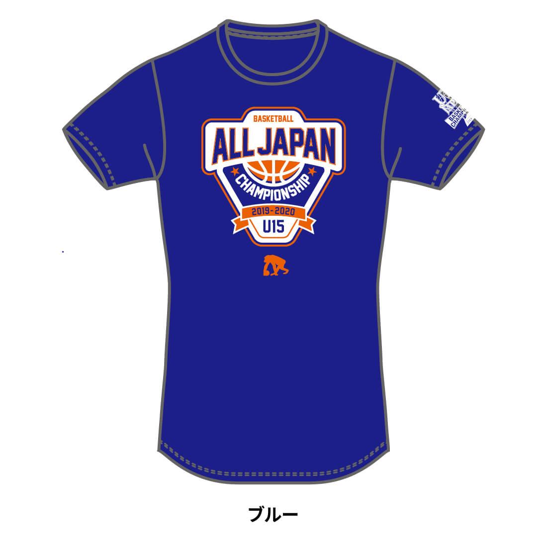 【全国U15限定】EGOZARU T-SHIRTS A ブルー
