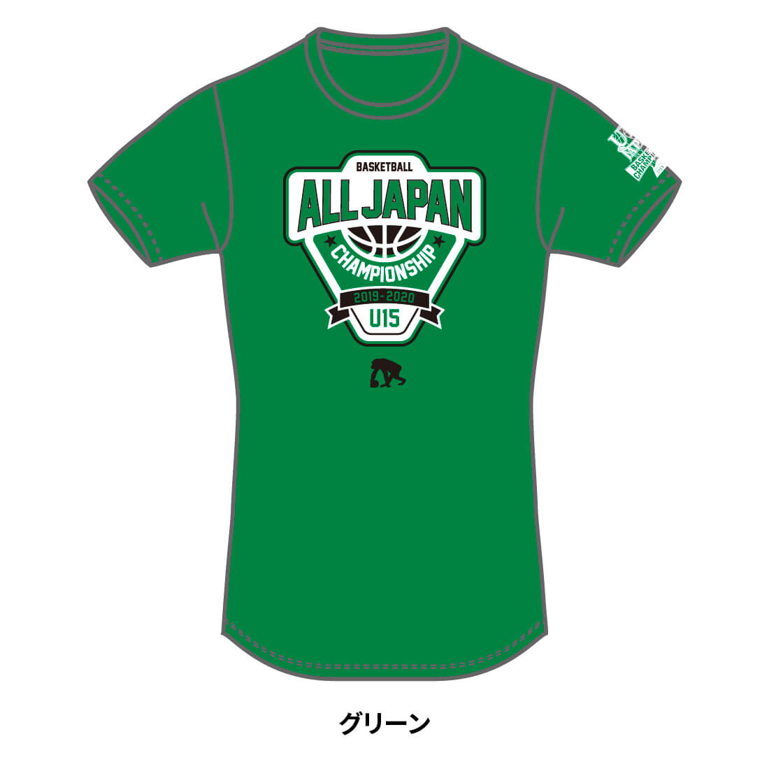 【全国U15限定】EGOZARU T-SHIRTS A グリーン