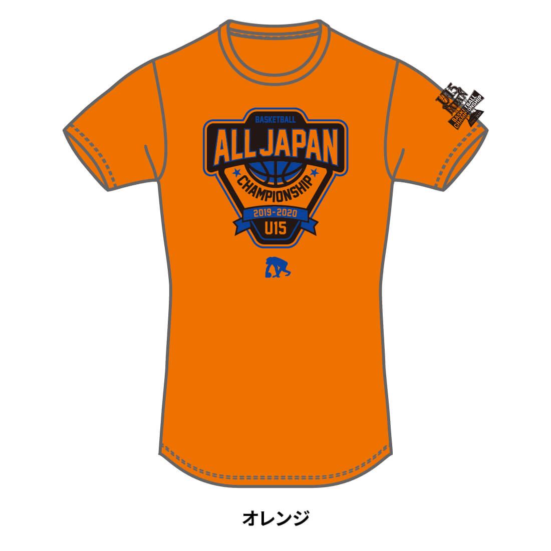 【全国U15限定】EGOZARU T-SHIRTS A オレンジ