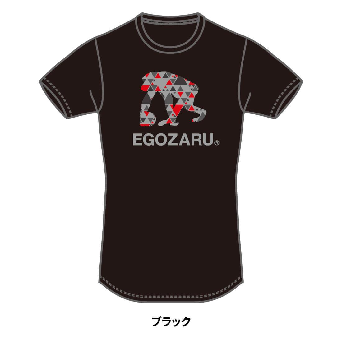 【全国U15限定】EGOZARU LOGO T-SHIRTS B ブラック