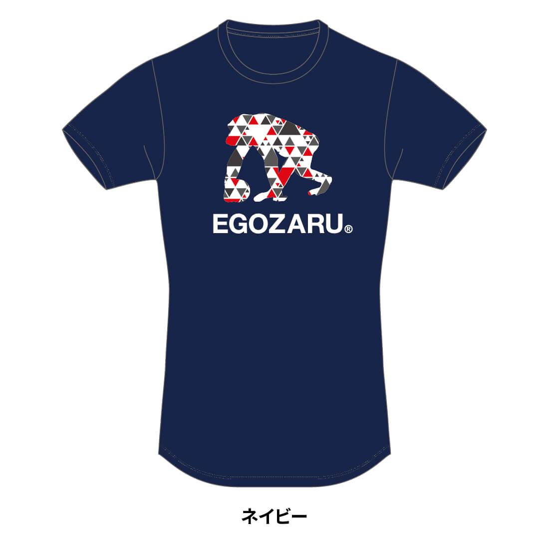 【全国U15限定】EGOZARU LOGO T-SHIRTS B ネイビー