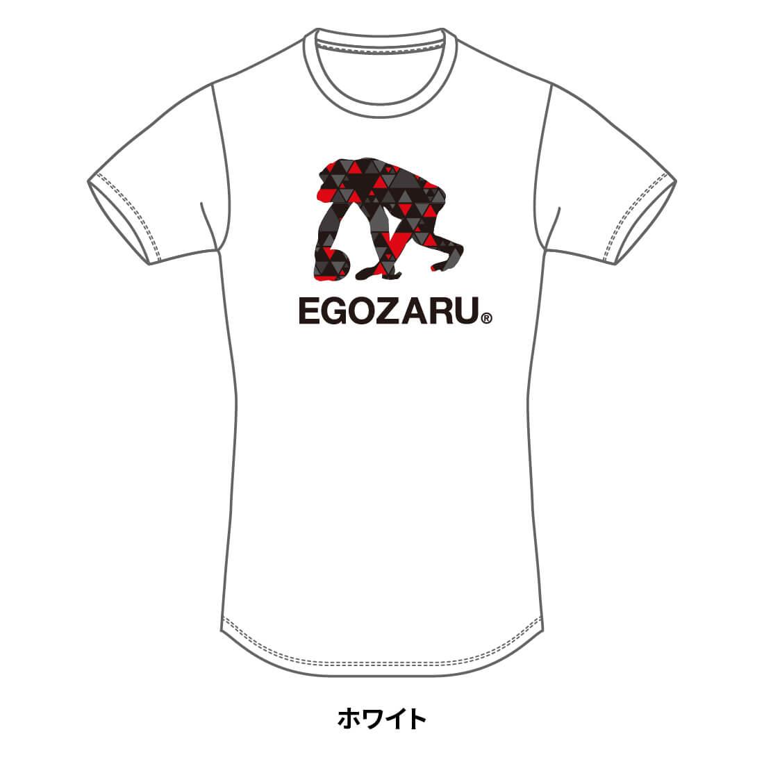 【全国U15限定】EGOZARU LOGO T-SHIRTS B ホワイト