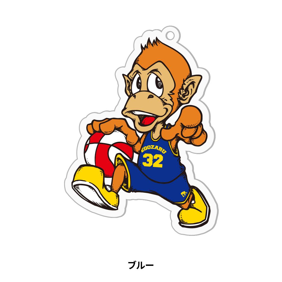 【第51回全ミニ限定】アクリルキャラクターキーホルダー ブルー