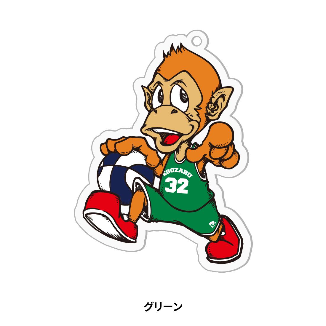 【第51回全ミニ限定】アクリルキャラクターキーホルダー グリーン