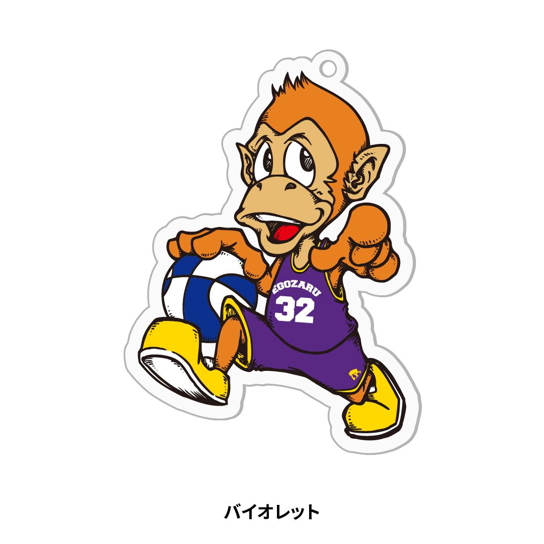 【第51回全ミニ限定】アクリルキャラクターキーホルダー バイオレット