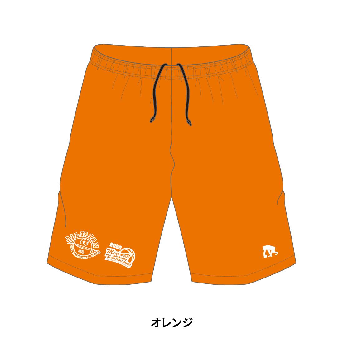 【第51回全ミニ限定】EGOZARUバスパン オレンジ