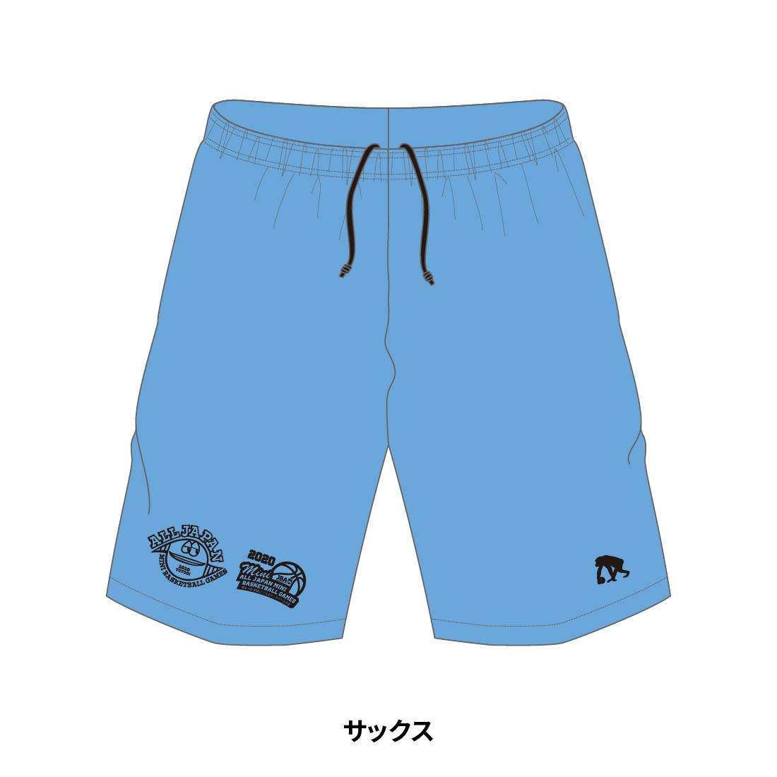 【第51回全ミニ限定】EGOZARUバスパン サックス