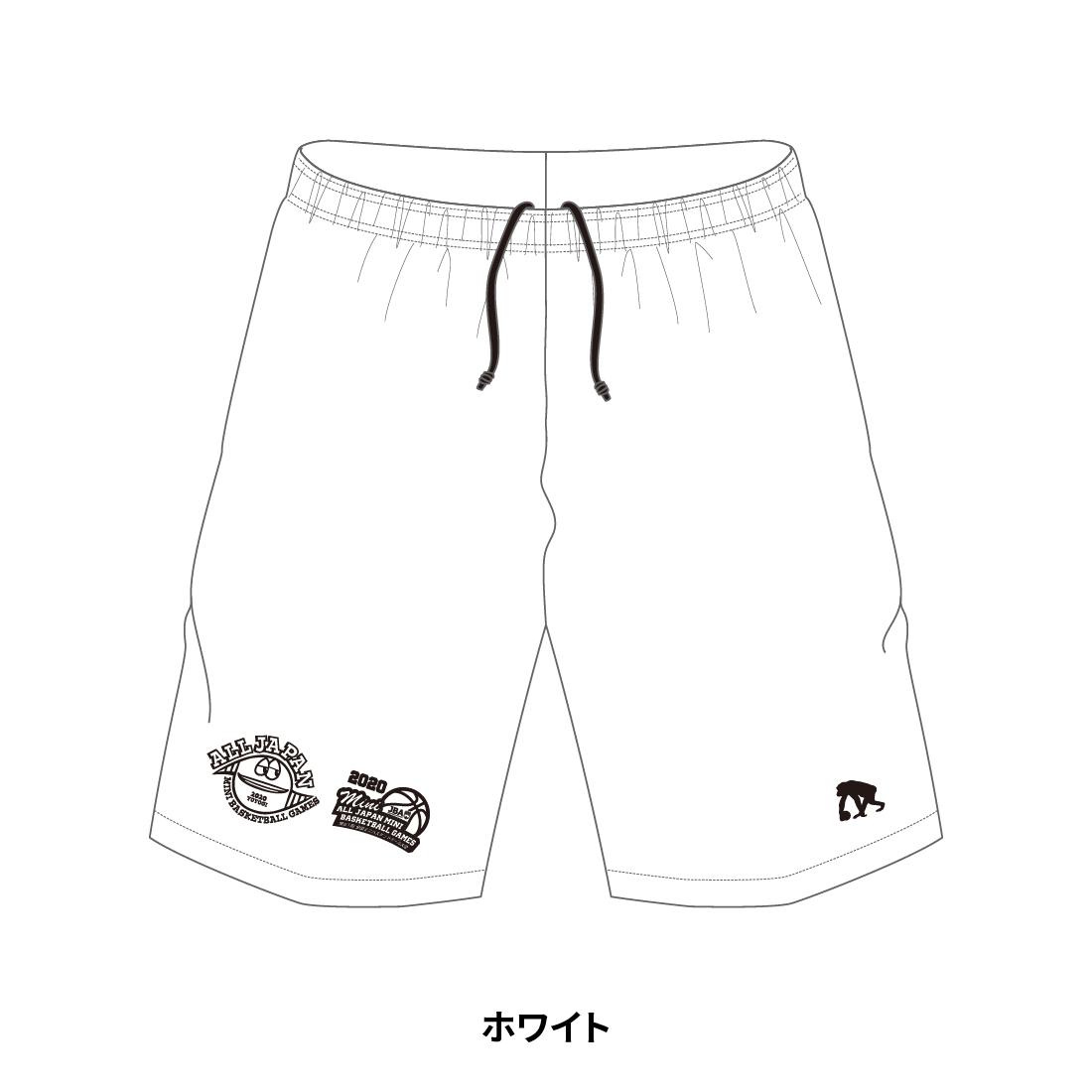【第51回全ミニ限定】EGOZARUバスパン ホワイト