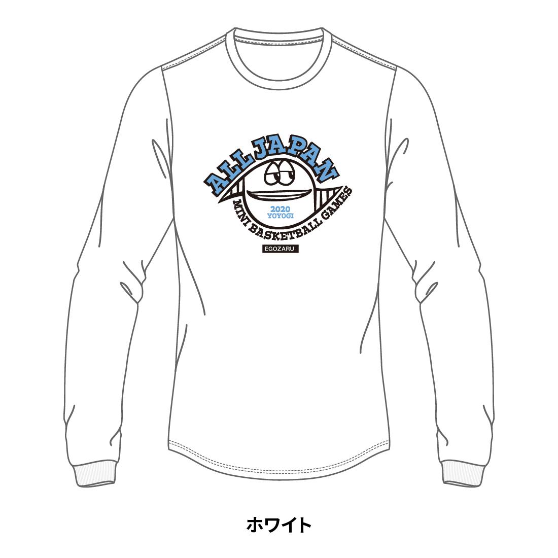 【第51回全ミニ限定】EGOZARUTシャツA(長袖)ホワイト