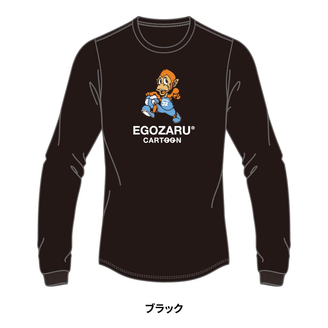 【第51回全ミニ限定】EGOZARUTシャツA(長袖)ブラック