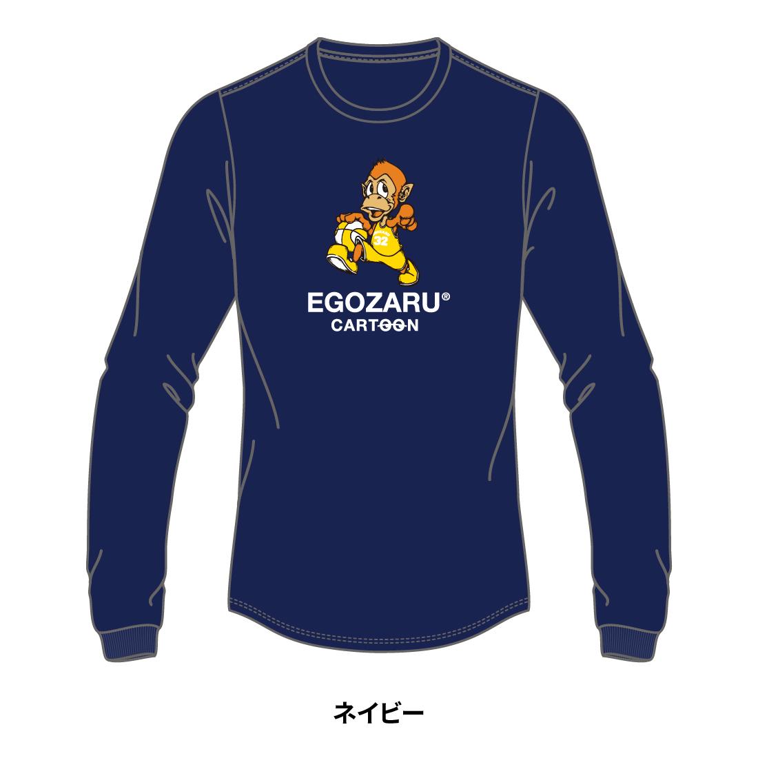 【第51回全ミニ限定】EGOZARUTシャツA(長袖)ネイビー