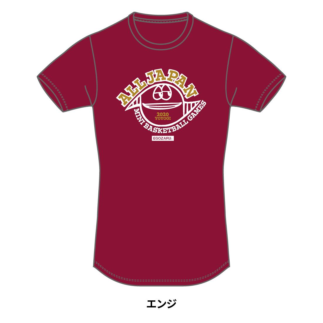 【第51回全ミニ限定】EGOZARUTシャツA(半袖)バーガンディ