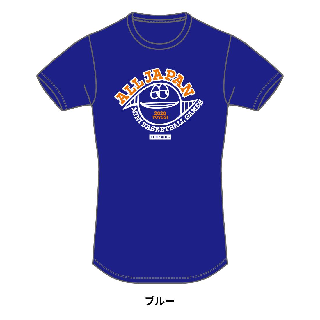 【第51回全ミニ限定】EGOZARUTシャツA(半袖)ブルー