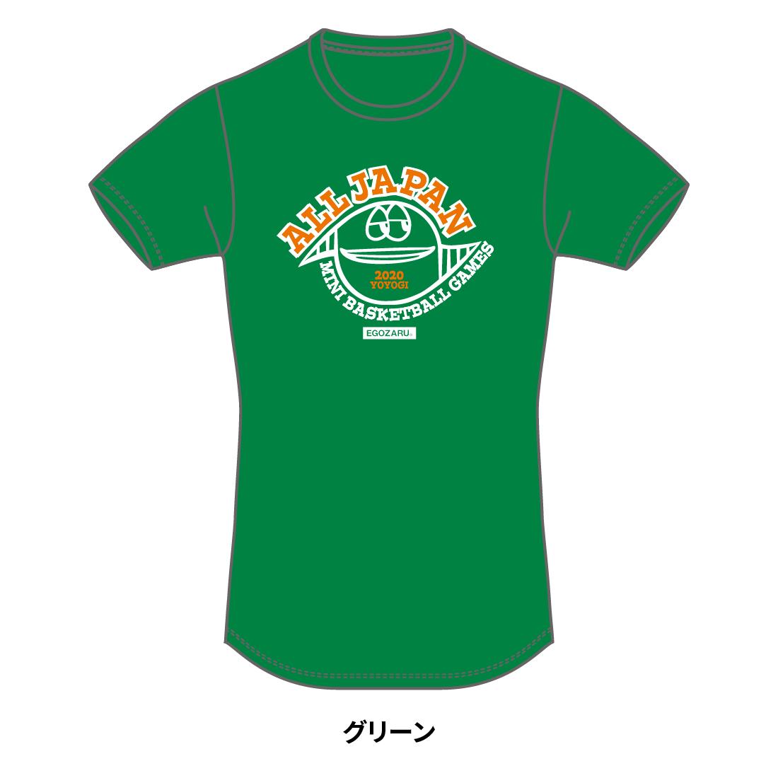 【第51回全ミニ限定】EGOZARUTシャツA(半袖)グリーン