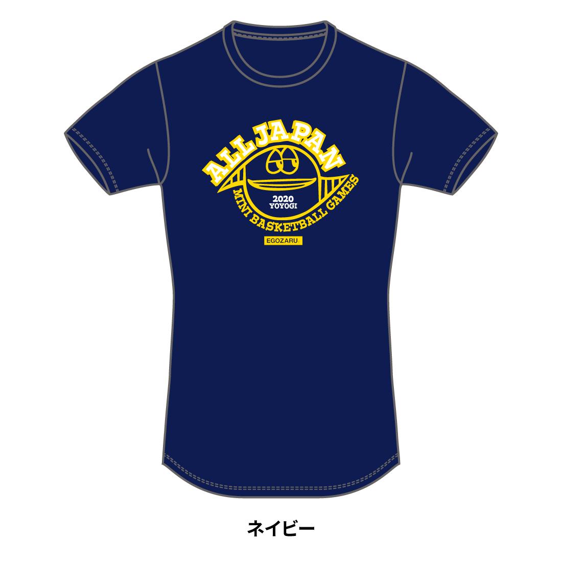 【第51回全ミニ限定】EGOZARUTシャツA(半袖)ネイビー