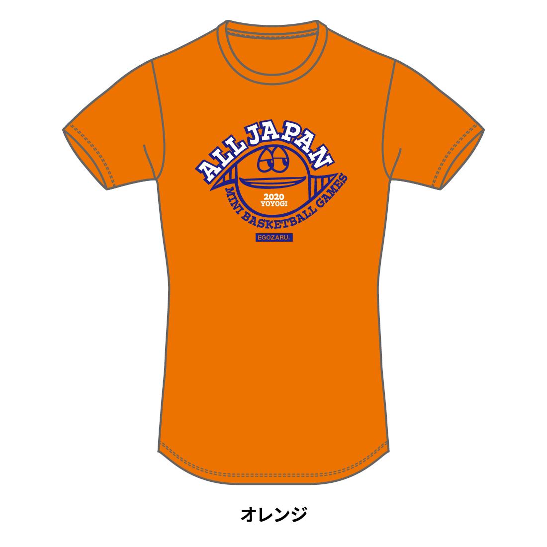 【第51回全ミニ限定】EGOZARUTシャツA(半袖)オレンジ