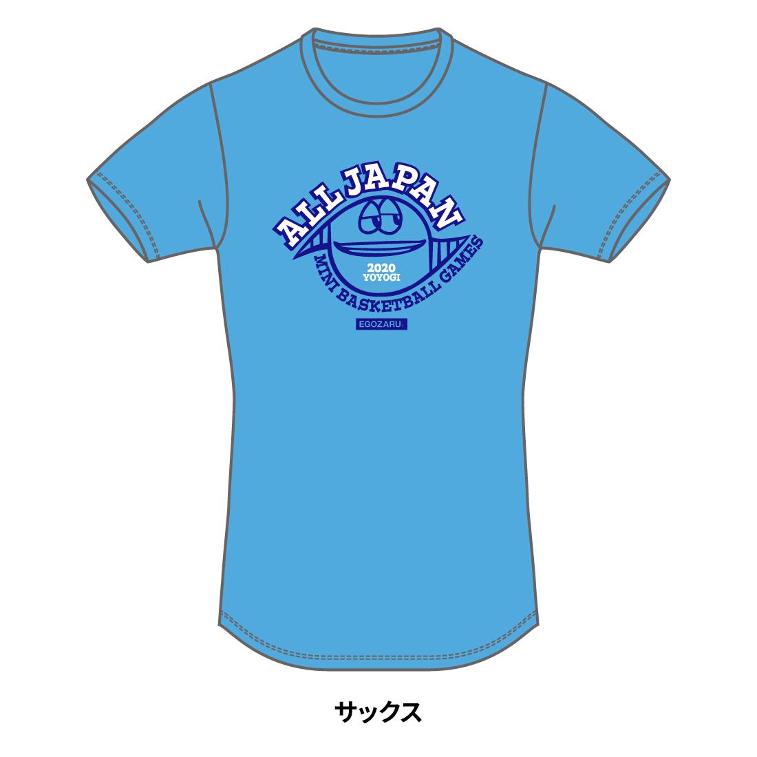 【第51回全ミニ限定】EGOZARUTシャツA(半袖)サックス