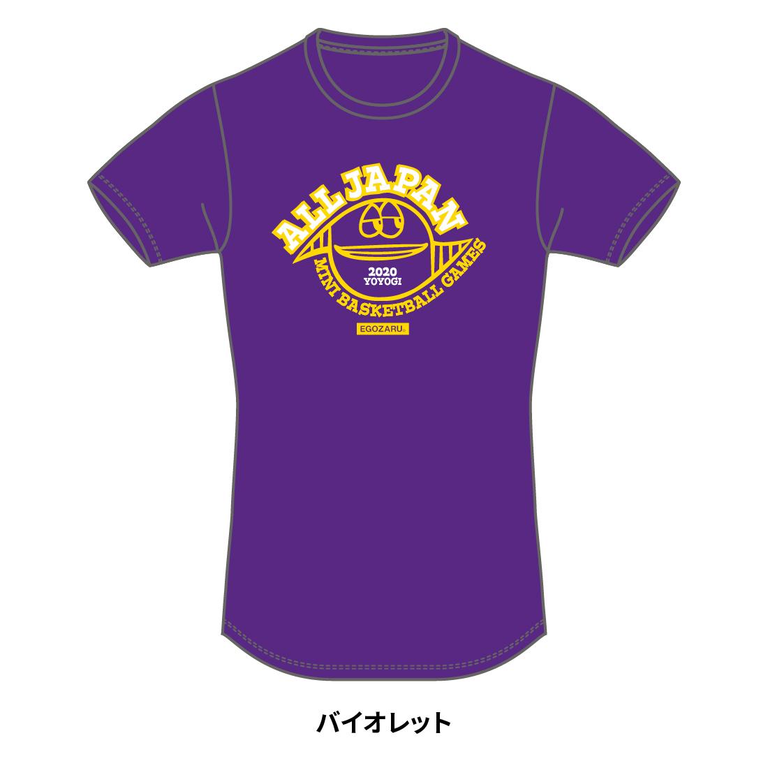 【第51回全ミニ限定】EGOZARUTシャツA(半袖)バイオレット