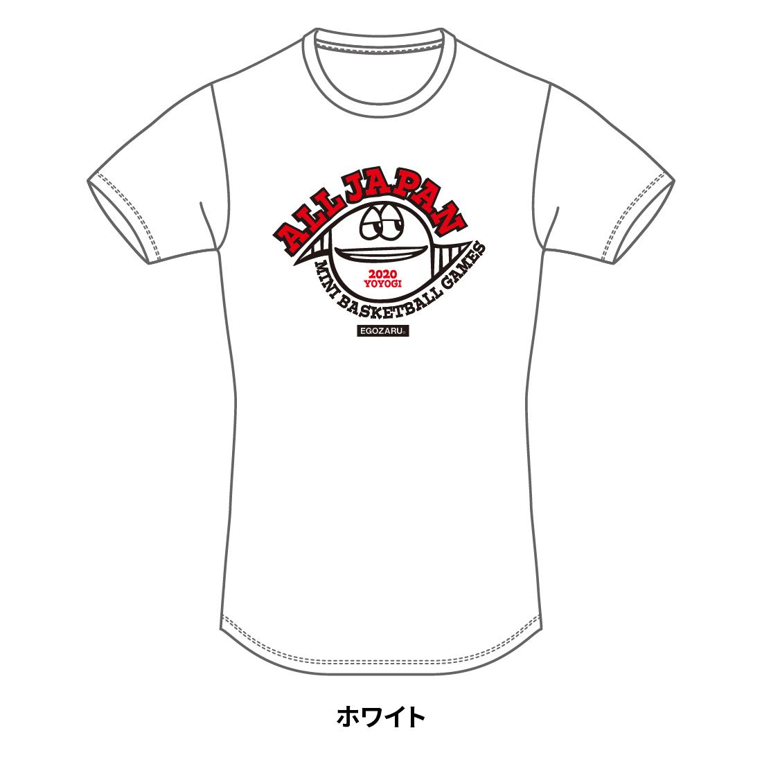 【第51回全ミニ限定】EGOZARUTシャツA(半袖)ホワイト