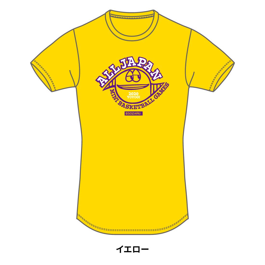【第51回全ミニ限定】EGOZARUTシャツA(半袖)イエロー